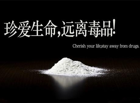 为什么吸食海洛因后会出现强烈的渴求和觅