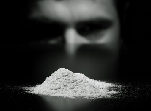 海洛因的成分是什么?
