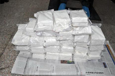 毒品海洛因