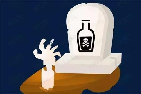"""""""喝酒可以戒毒?""""小心这个误区要了命"""