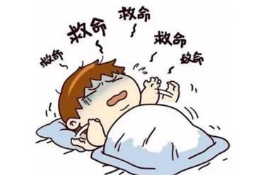 狂睡觉、爱做梦都是吸冰毒造成的?
