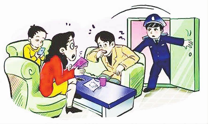 """春节倒计时:警惕你身边的""""以贩养吸"""""""