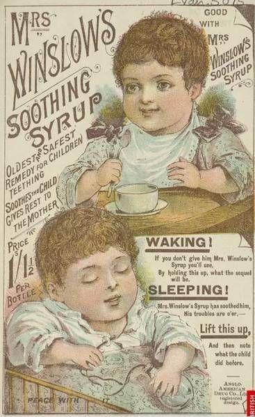 别说制止婴儿哭闹,这种毒品连大人都能放倒!
