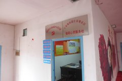 湖南康达自愿戒毒中心党支部被评为雨花区非公党组织建设先进单位