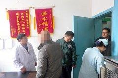 省警察学院教师专程来到康达学习交流