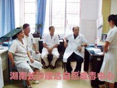 中南大学湘雅二医院郝伟教授莅临我院查房指导工作并深入探讨科研