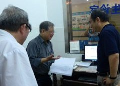 美国著名教授Walter Ling与湘雅二医院博导郝伟莅临我院考察交流