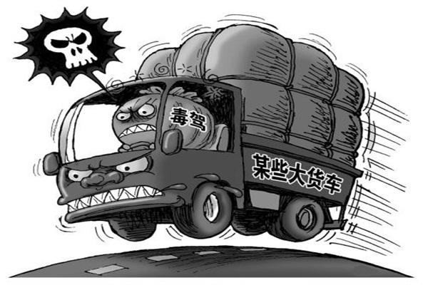 司机吸毒后开车驾驶,后果居然这么严重!