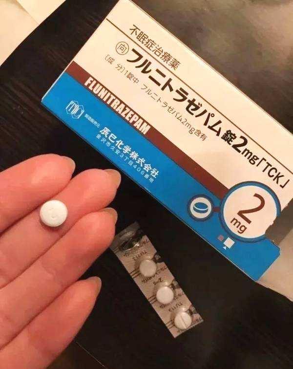 """这种海外来的""""特效药""""能治失眠?其威力不亚于海洛因!"""