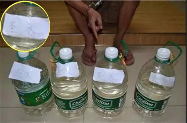 液体冰毒是什么?