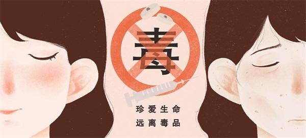 吸冰毒真的会导致死亡吗?