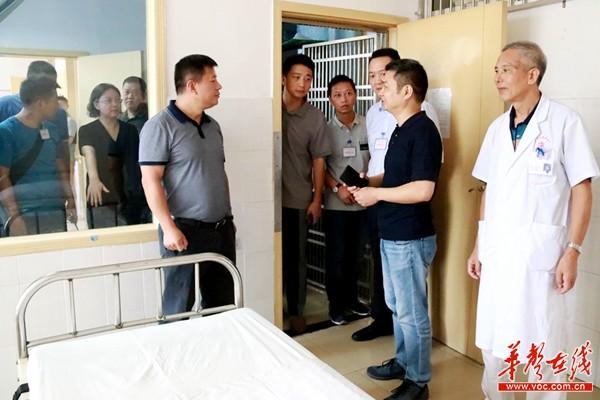 华声在线:贵州省禁毒办一行来湘考察 点赞湖南自愿戒毒工作