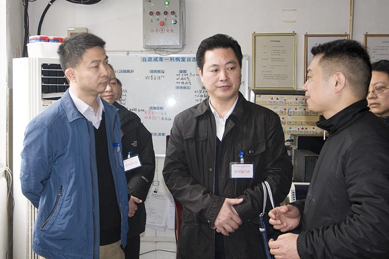 国家禁毒办调研组来湖南康达自愿戒毒中心