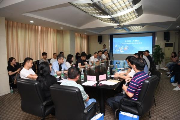 潇湘晨报:大咖共话社会办医焦点问题 湖南康达参与共同探讨行业发展硬核动力