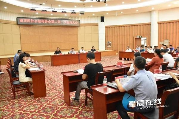 湖南康达精神卫生中心、李江红董事长分别获聘为雨花区禁毒协会理