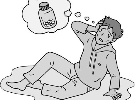 毒瘾能否彻底戒除?