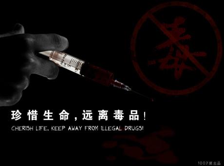 【关于K粉】K粉成瘾怎么治疗?