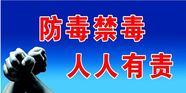 zhenaishengmingjinduxuanchuanzha.jpg