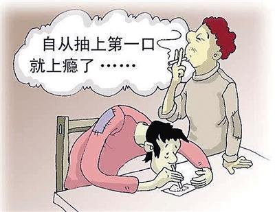 """""""曲马多惊心案列""""女儿吸毒,母亲酗酒"""