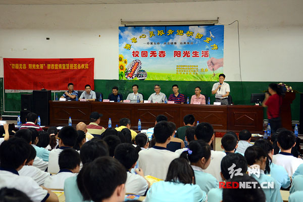长沙中学生今年首次接受禁毒教育培训 戒毒者