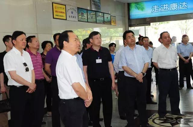 长沙市人大常委会主任会议成员来湖南康达自愿戒毒中心实地调研