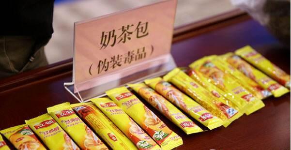 喝茶、吃蘑菇、买奶茶也会变成吸毒?让人懵逼的食品型毒品