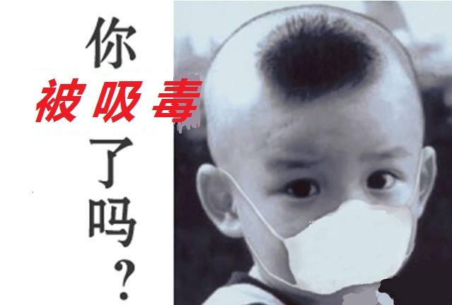 决心戒毒,但戒毒期间能要小孩吗?