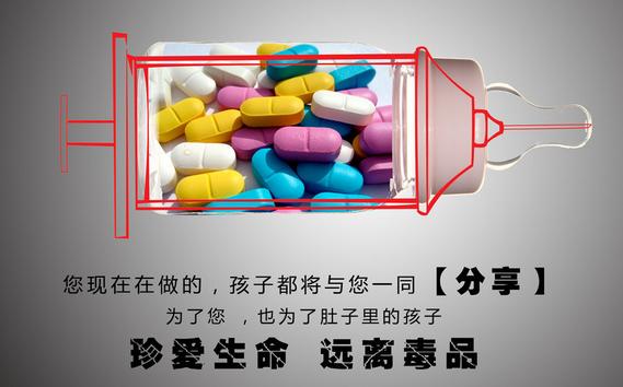 一份两百余人参与的毒品成瘾调查报告