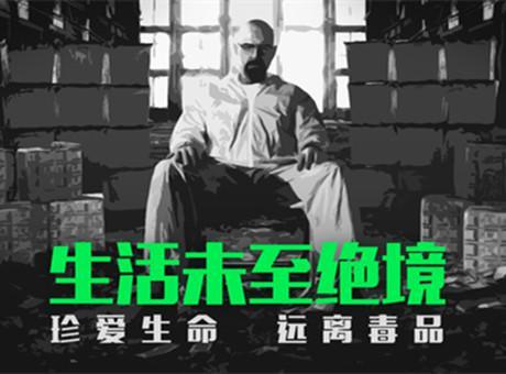中国禁毒力度很大吗?