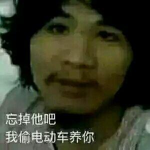 """长沙四男子疯狂偷摩托车,只为""""嗨""""个尽兴"""